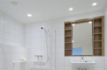 Inbouwradio Voor Badkamer : Perfect gira inbouwradio badkamer met rds zuiverwit glanzend